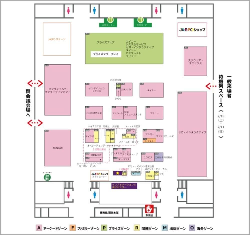 f:id:saekichi:20180207212828j:plain