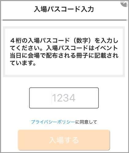 f:id:saekichi:20180228005250j:plain