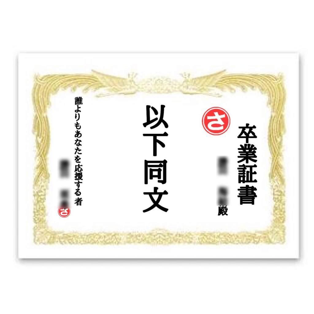 f:id:saekichi:20180312181711j:plain