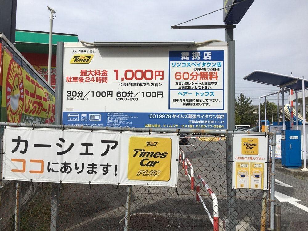 f:id:saekichi:20180411144301j:plain