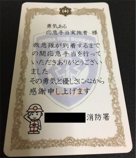 f:id:saekichi:20180427005134j:image