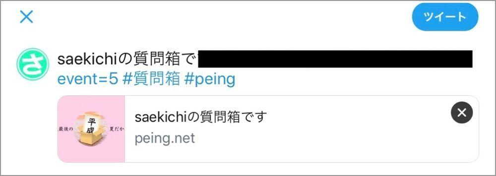 f:id:saekichi:20180713230509j:plain