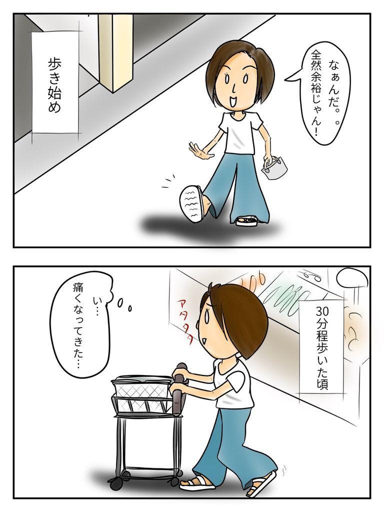 f:id:saekichi:20180904153643j:plain