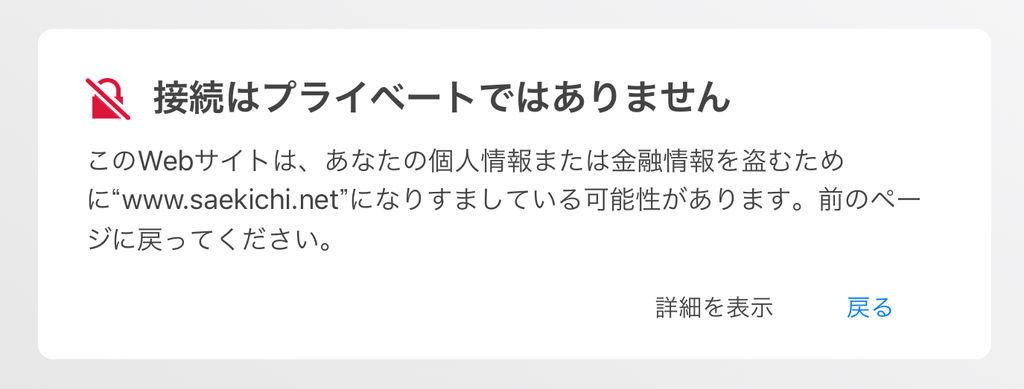 f:id:saekichi:20180915191220j:plain