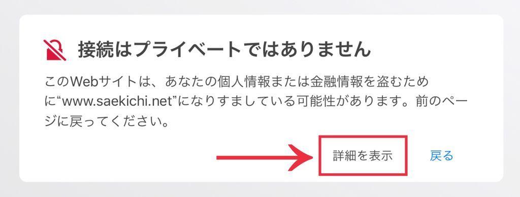 f:id:saekichi:20180917140140j:plain