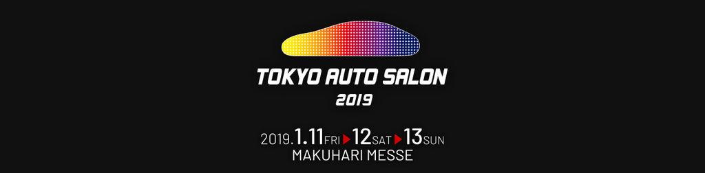 f:id:saekichi:20190108152029j:plain