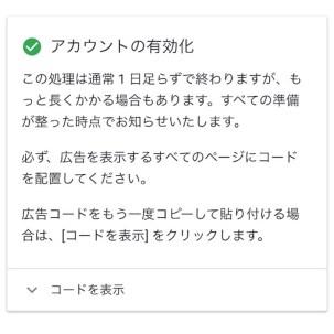 f:id:sakusakuk:20190212140723j:image