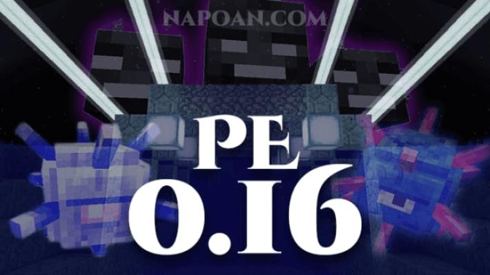 PEv016アップデート内容まとめ-3