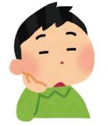 f:id:seoblo:20201024034247p:plain