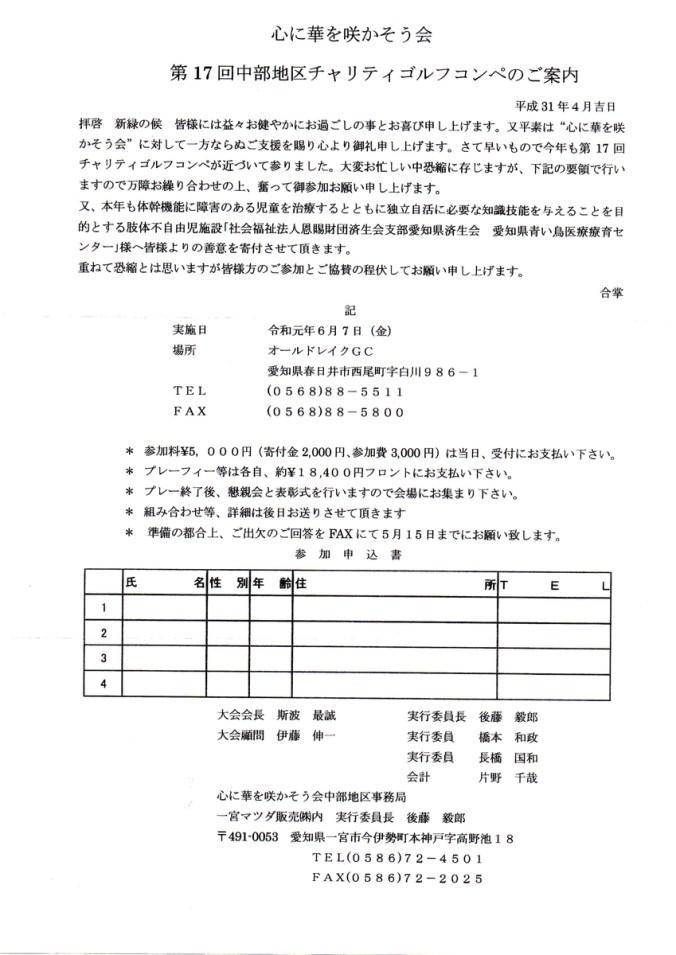 f:id:shibasaijyo:20190525101519j:plain
