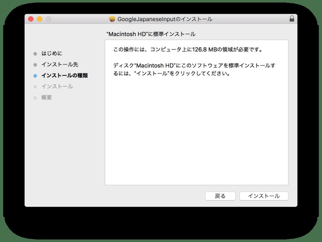 f:id:shigu493:20171129144749p:plain
