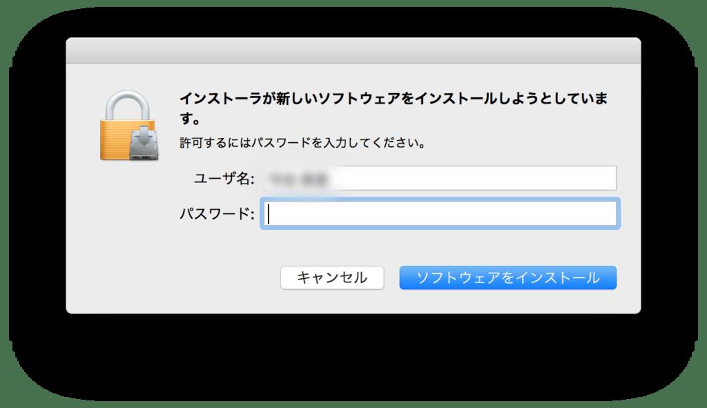 f:id:shigu493:20171129144919p:plain