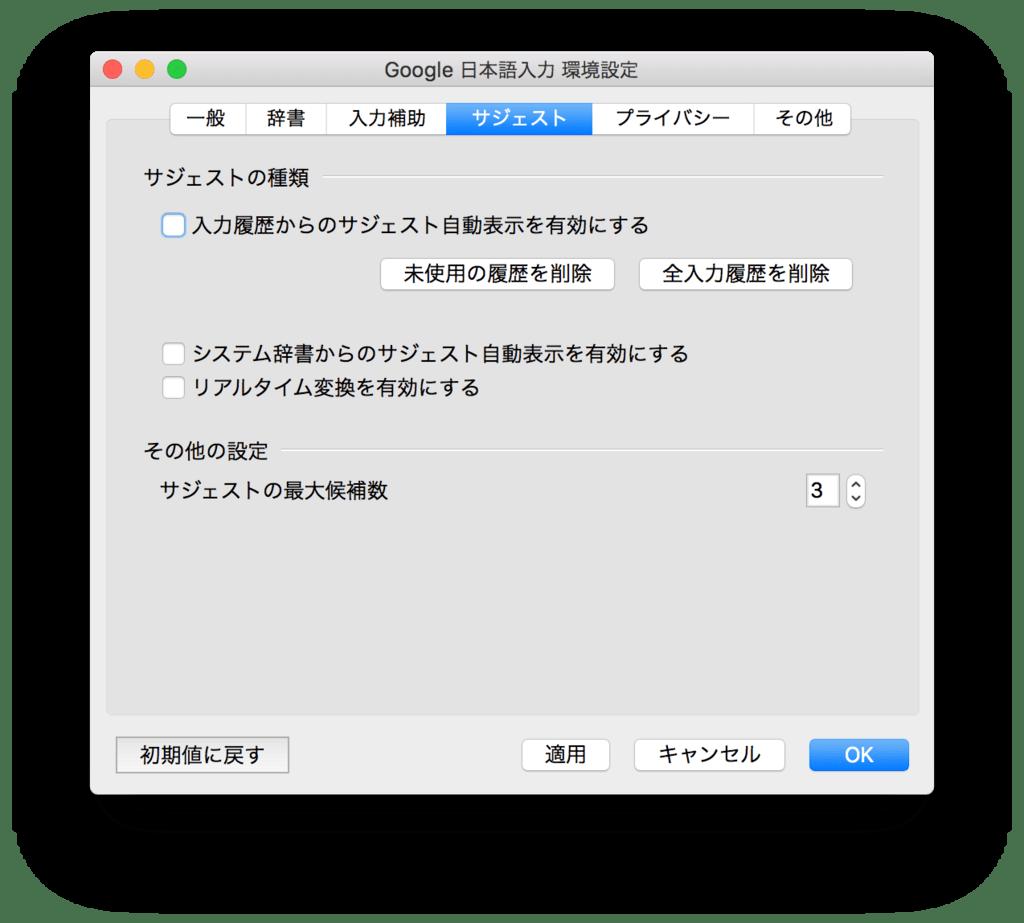 f:id:shigu493:20171129145649p:plain