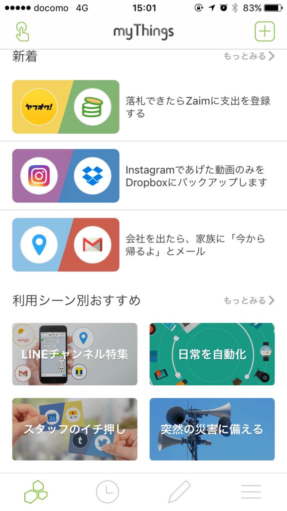 f:id:shigu493:20171219151022p:plain:w300