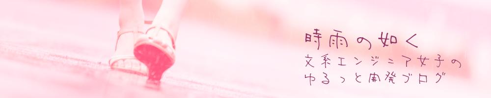 f:id:shigu493:20180121142845p:plain