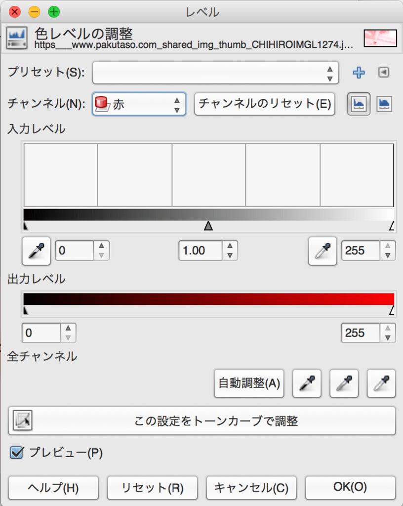 f:id:shigu493:20180121143348p:plain:w300
