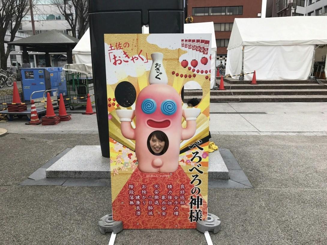 f:id:shiika-0620:20170307163344j:image