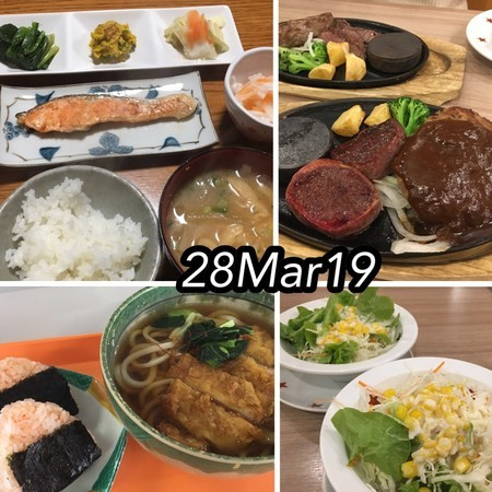 https://i2.wp.com/cdn-ak.f.st-hatena.com/images/fotolife/s/shioiri/20190328/20190328214852.jpg?w=656&ssl=1