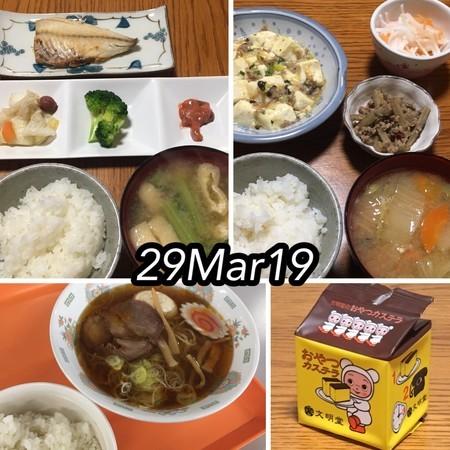 https://i2.wp.com/cdn-ak.f.st-hatena.com/images/fotolife/s/shioiri/20190329/20190329223423.jpg?w=656&ssl=1