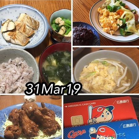 https://i2.wp.com/cdn-ak.f.st-hatena.com/images/fotolife/s/shioiri/20190331/20190331212018.jpg?w=656&ssl=1