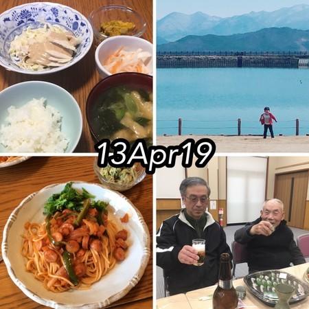 https://i2.wp.com/cdn-ak.f.st-hatena.com/images/fotolife/s/shioiri/20190414/20190414091828.jpg?w=656&ssl=1