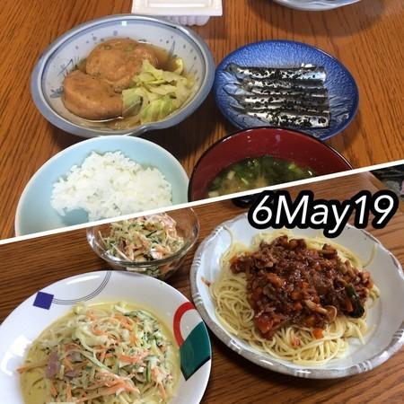https://i2.wp.com/cdn-ak.f.st-hatena.com/images/fotolife/s/shioiri/20190507/20190507062726.jpg?w=656&ssl=1