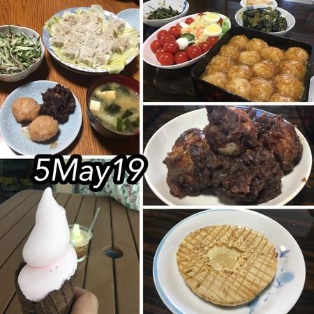 https://i2.wp.com/cdn-ak.f.st-hatena.com/images/fotolife/s/shioiri/20190507/20190507063002.jpg?w=656&ssl=1