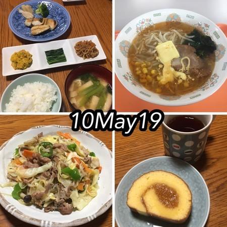 https://i2.wp.com/cdn-ak.f.st-hatena.com/images/fotolife/s/shioiri/20190514/20190514113553.jpg?w=656&ssl=1
