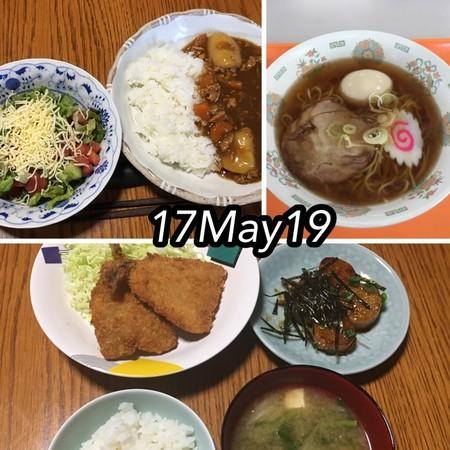 https://i2.wp.com/cdn-ak.f.st-hatena.com/images/fotolife/s/shioiri/20190521/20190521223521.jpg?w=656&ssl=1