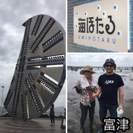 https://i2.wp.com/cdn-ak.f.st-hatena.com/images/fotolife/s/shioiri/20190523/20190523224357.jpg?w=656&ssl=1