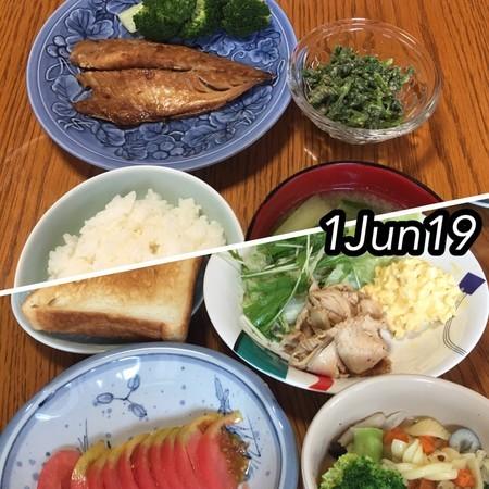 https://i2.wp.com/cdn-ak.f.st-hatena.com/images/fotolife/s/shioiri/20190603/20190603064053.jpg?w=656&ssl=1