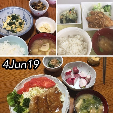 https://i2.wp.com/cdn-ak.f.st-hatena.com/images/fotolife/s/shioiri/20190605/20190605062933.jpg?w=656&ssl=1