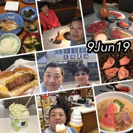 https://i2.wp.com/cdn-ak.f.st-hatena.com/images/fotolife/s/shioiri/20190609/20190609185701.jpg?w=656&ssl=1