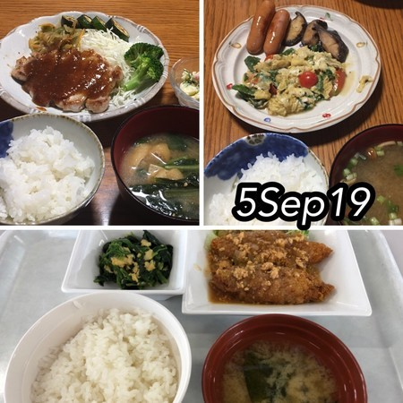 https://i2.wp.com/cdn-ak.f.st-hatena.com/images/fotolife/s/shioiri/20190919/20190919063646.jpg?w=656&ssl=1