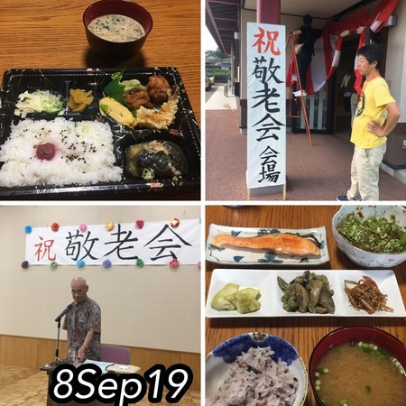 https://i2.wp.com/cdn-ak.f.st-hatena.com/images/fotolife/s/shioiri/20190919/20190919064144.jpg?w=656&ssl=1