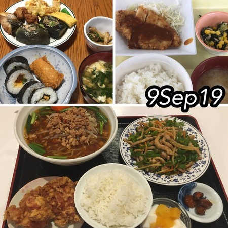 https://i2.wp.com/cdn-ak.f.st-hatena.com/images/fotolife/s/shioiri/20190919/20190919064302.jpg?w=656&ssl=1