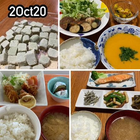 f:id:shioiri:20201007103413j:plain