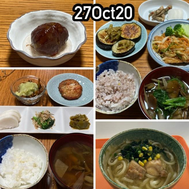 f:id:shioiri:20201031194251j:plain:w450