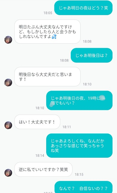 f:id:simaruko:20181217182835j:image