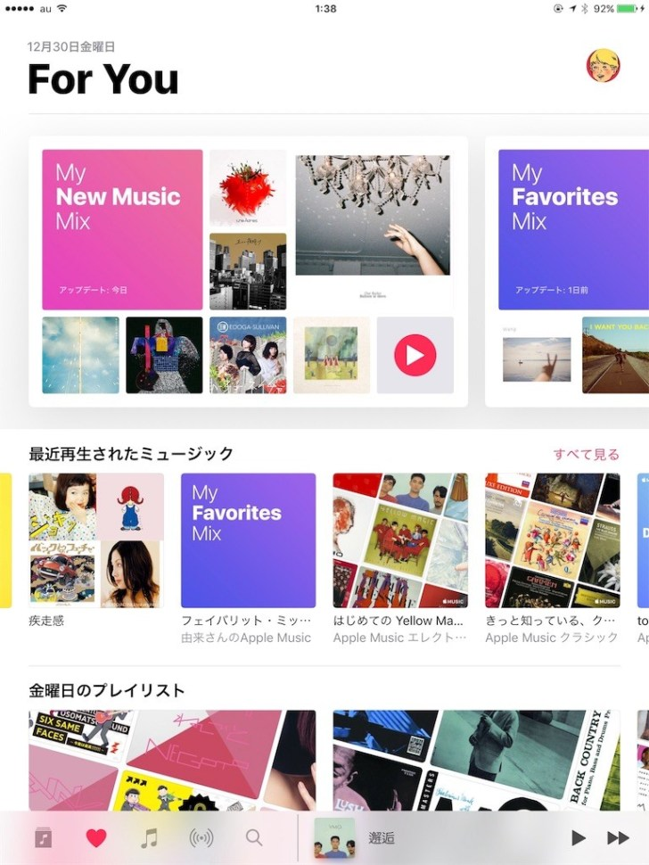 「apple music favorites mix」の画像検索結果