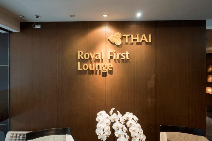 タイ国際航空 ロイヤルファーストラウンジ
