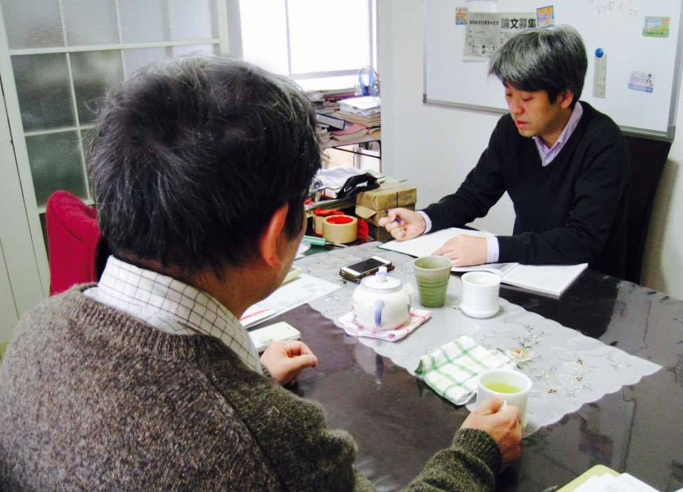 f:id:soyokazekikaku:20171230101102j:plain