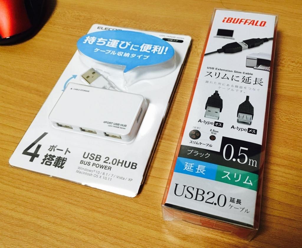 f:id:soyokazekikaku:20171231110627j:plain