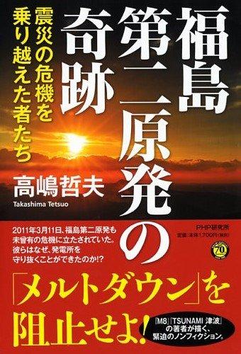 f:id:soyokazekikaku:20171231181700j:plain