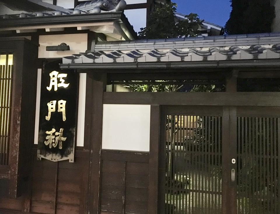 f:id:soyokazekikaku:20171231182229j:plain