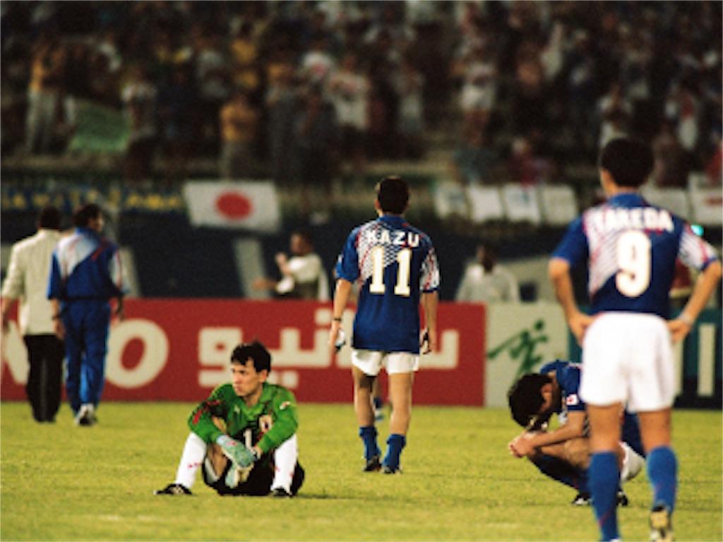 f:id:sports-football:20171110070625j:image