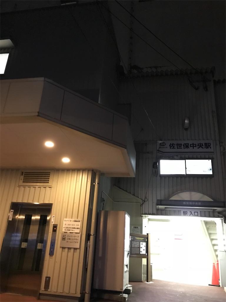 f:id:stationoffice:20180802193513j:image