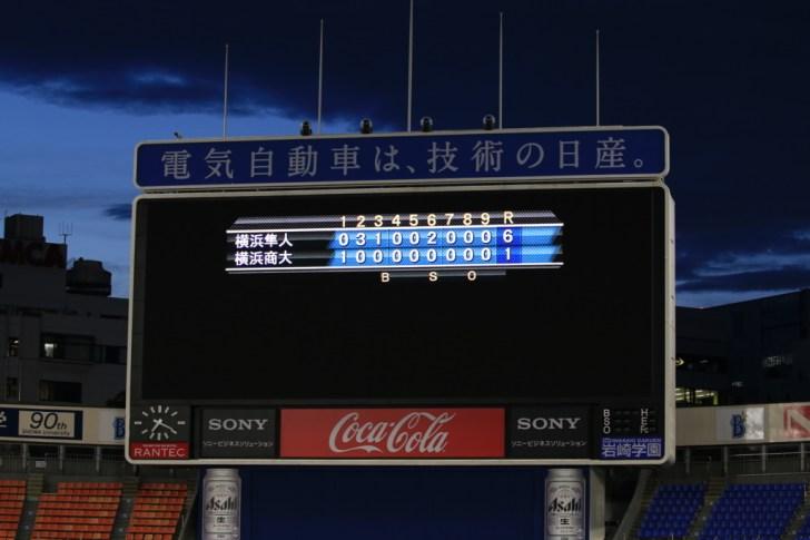 f:id:summer-jingu-stadium:20170630213852j:plain