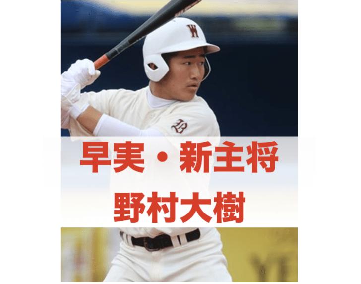 f:id:summer-jingu-stadium:20170814214534p:plain