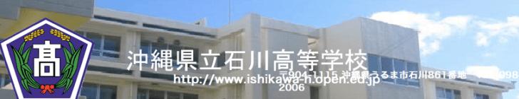 f:id:summer-jingu-stadium:20171111181520p:plain